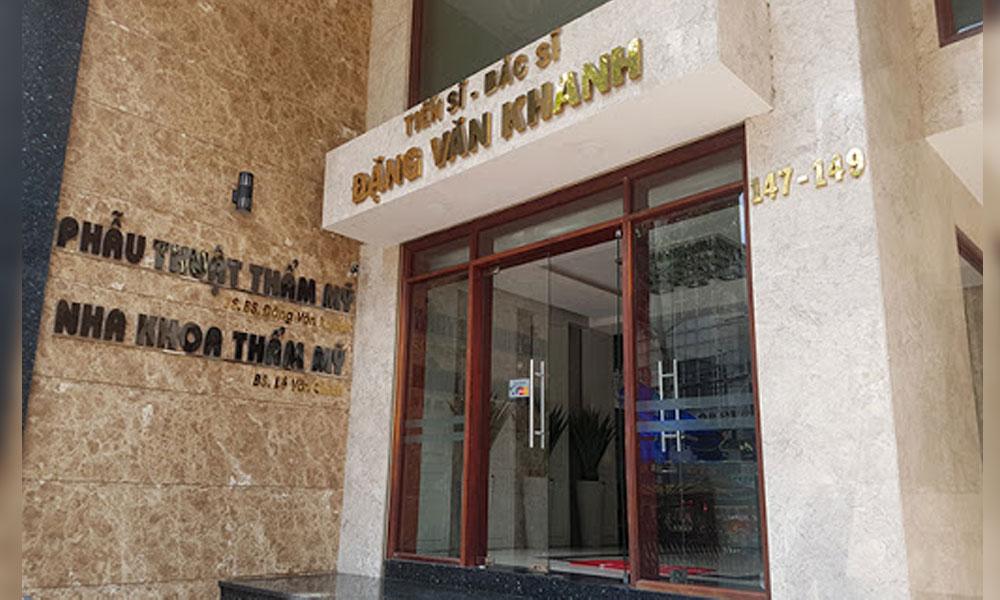 Phòng khám bác sĩ Đặng Văn Khanh | Top 5 địa chỉ Nâng mũi đẹp, uy tín ở quận 5 TPHCM